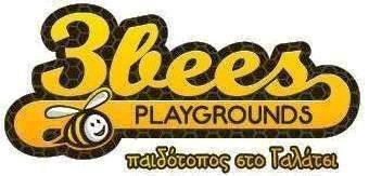 3BEES PLAYGROUNDS - ΠΑΙΔΟΤΟΠΟΣ ΓΑΛΑΤΣΙ